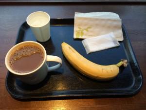 スタバでバナナ