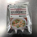 無印食べるスープ