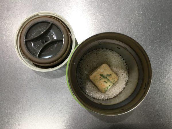 スープジャーにお米と食べるスープ
